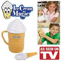 Стаканчик для приготування морозива вдома Ice Cream Magic