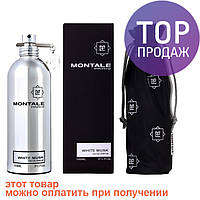 Montale White Musk. Eau De Parfum 100 ml / Парфюмированная вода Монталь Вайт Маск Унисекс 100 мл