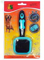 Пуходерка для собак пластиковая цветная вращение на 360 градусов 16*6,2см