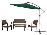 Набор садовой мебели  NAC MALAGA + зонт