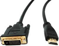 Кабель CMHC-630 HDMI to DVI Adapter
