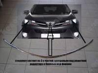 Хром накладки на капот Toyota Rav4 2013