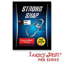 Застёжки LJ Pro Series STRONG 001 5шт. (LJP5470-001)