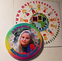Значок с фотографией Вашего ребёнка, Фотозначок Лерочка