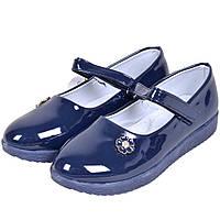 Туфли детские школьные A3218-2