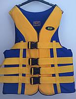 Спасательный жилет RIF Profi, фото 1