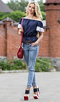 Темно синяя блуза с открытыми плечами