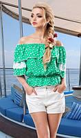 Блуза с открытыми плечами зеленая