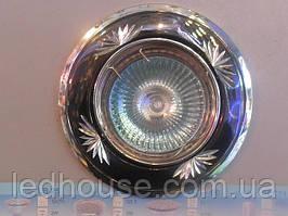 Точечный светильник Feron DL246