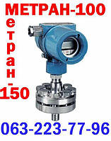 Метран 100 ди 1151 датчик давления