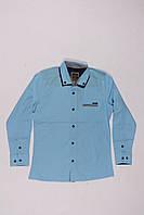 Рубашка для мальчиков Cegisa (140-164), фото 1