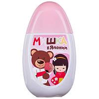 Душистая вода для детей Cris Carson мишка в Японии 50мл