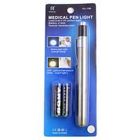 Фонарь ручка медицинская HJ-706 желтый свет