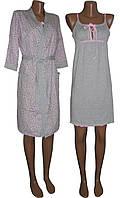 Комплект пеньюар ночная рубашка и легкий халат из хлопка Сердечки, р.р. 42-56