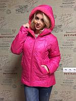 Теплая зимняя куртка на меховой подкладке