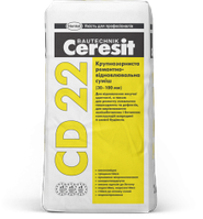 Ремонтная смесь крупно-зернистая Ceresit CD22, 25 кг