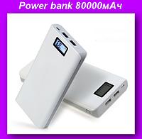 Внешний аккумулятор (power bank) 80000мАч (8400мАч) FS-007-80000