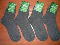 Подростковый носок Успех. Р. 23. Бамбук. Джинс, фото 1