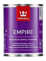 Краска для мебели TIKKURILA Эмпире, 0,9 л, база С