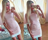 Платье женское мини деловое повседневное