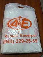 Реклама на пакетах бумажных, полиэтиленовых.