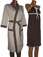 Комплект ночная рубашка и теплый халат из хлопка Голд 1, р.р. 42-56