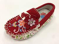 Детские мокасины на девочку, детские туфли, легкие тапочки  тм Тom.m р. 20