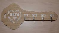 Дерев'яна ключниця-вішалка