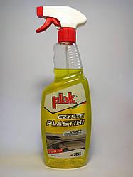 Очиститель для пластика ATAS Vinet ✓ 750мл.