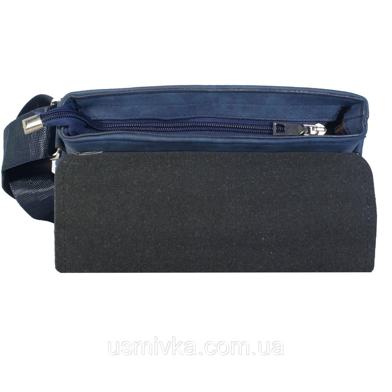 732bd4918b4c Купить Мужская сумка брендовая Holt в интернет-магазине