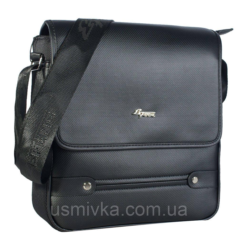 Ежедневная мужская сумка BM54070