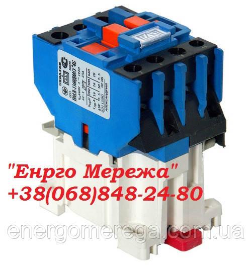 Пускатель ПМЛ 1161ДМ 24В исп.А