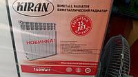 """Биметаллический радиатор для отопления """"Kiran"""""""
