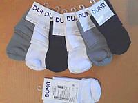 Женские спортивные носки средней высоты ТМ Duna (арт.332)