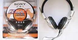 Наушники с микрофоном Sony MDR 669