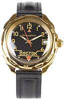 Мужские часы Восток Командирские 219524