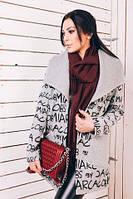 TM Ozze Женское весеннее пальто из шерсти с трикотажем Д220