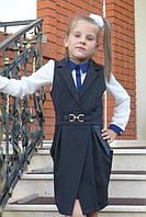 Детский сарафан школа ножницы черный