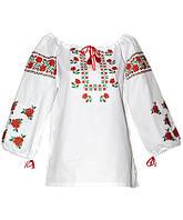 Харьков Вышиванка женская рубашка (двойная вышивка) LV-107