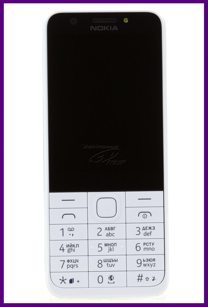 Телефон Nokia 230 Dual Sim (Silver White)