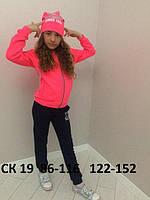 Спортивный костюм для девочек r. Размеры 86-116 98