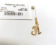 Золотая подвеска «Буква Л» с камнями, вес 1,1 гр.