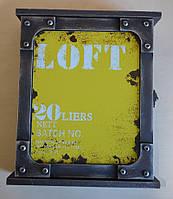 Оригинальная ключница в стиле лофт (желтая)