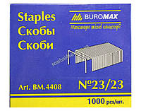 """Скобы """"Buromax"""" №23\23 ВМ4408"""