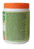Дезинфицирующее средство «Хлорель» для обеззараживания воды плавательных бассейнов, №300, фото 5