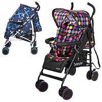 Детская коляска прогулочная трость BAMBI М 3430-1