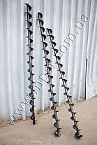 Погрузчик шнековый Ø 108*4000*220В, фото 2