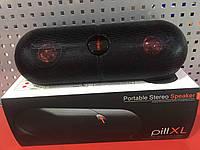 Портативная Bluetooth колонка Beats Pill XL,  блютуз колонка, музыкальная колонка beats pill  Копия
