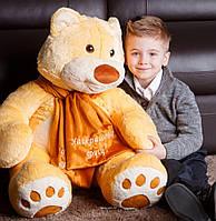 Мягкая игрушка Медвежонок Мемедик (бежевый) 80 см Тигрес 4823061503312
