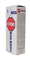 СТОП-Варикоз крем с гепарином натрия, 75 мл